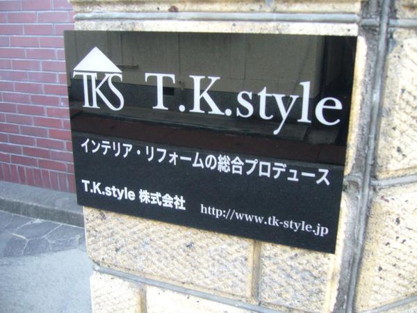 岸和田看板.JPG